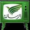 مشاهدة قناة الرسالة الفضائية - مباشرة